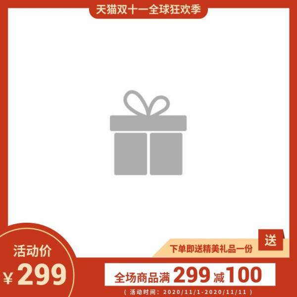 红色喜庆中国风主图直通车模板