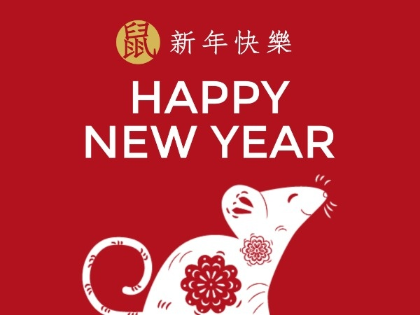 Red Happy The Year Of Rat