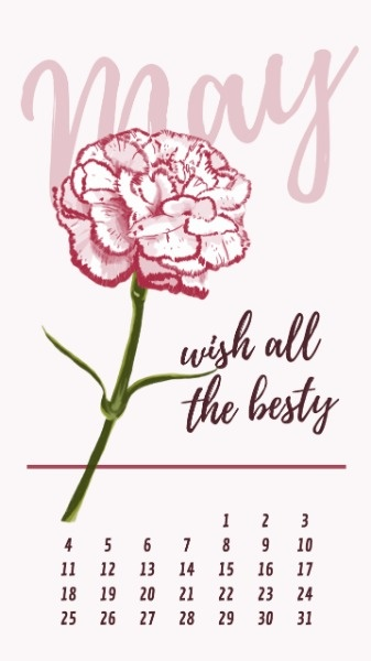 粉色浪漫文艺5月份月签