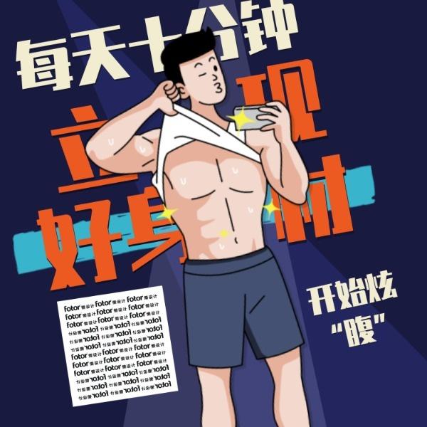 健身增肌训练健身房运动