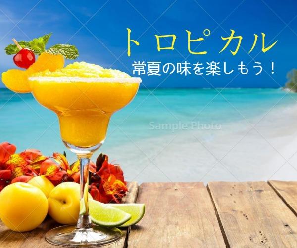 蓝色夏日饮品海报