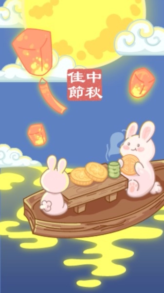 卡通动漫中秋赏月