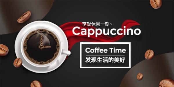 咖啡时间午后休闲咖啡豆