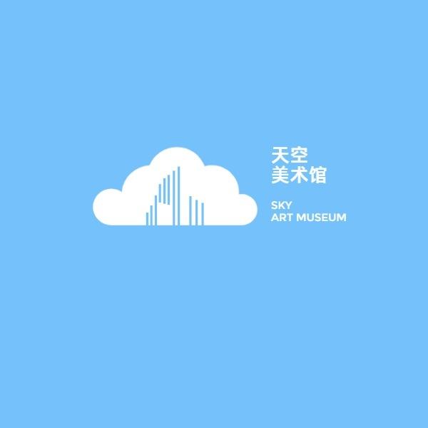 蓝色小清新美术馆