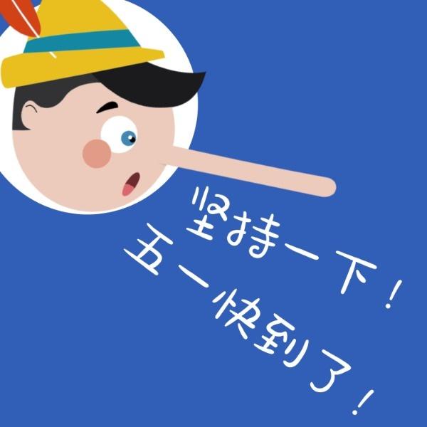 蓝色插画手绘西方节日愚人节