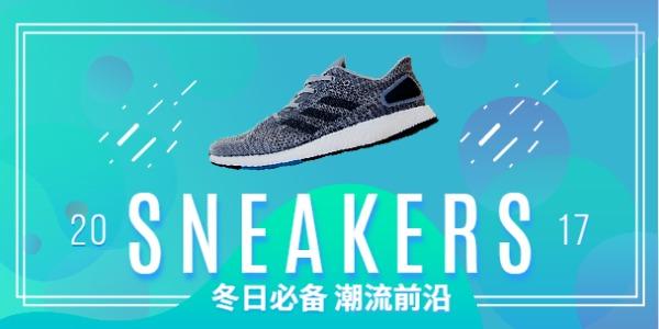 运动鞋宣传推广活动