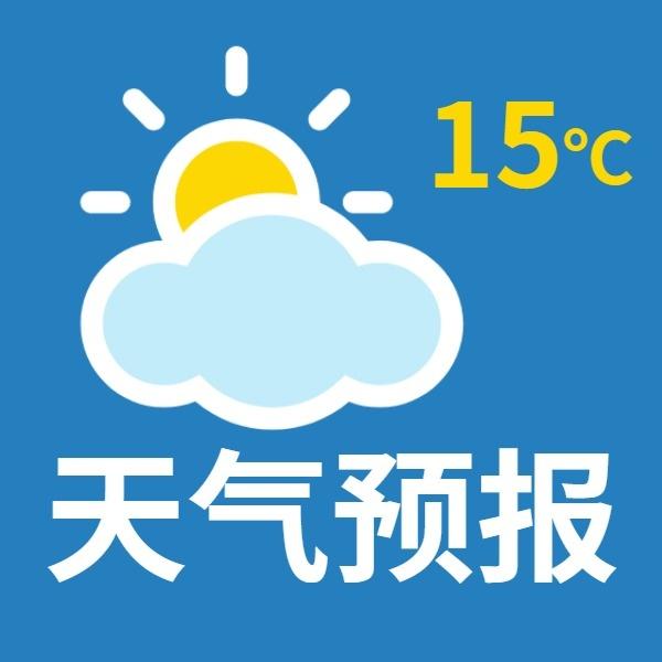 蓝色天气预报矢量图