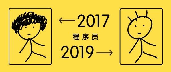 黄色插画网络热词