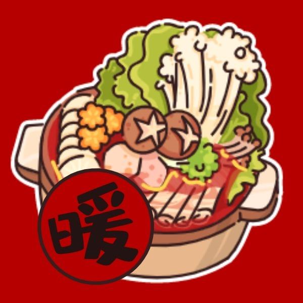 红色简约冬天餐饮美食火锅