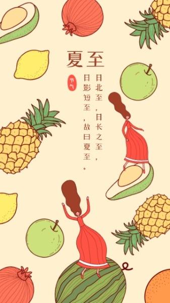 夏至女孩水果插画