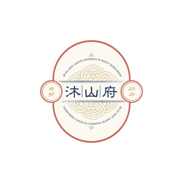餐饮美食中餐复古高级中式Logo模板
