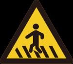 警示标志标志警示图标卡通