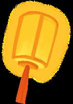 灯笼黄色红色