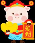 猪猪年财神爷