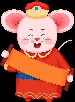 鼠年拜年老鼠鼠春节