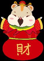 鼠年财神财神爷福袋钱袋