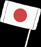 日本日本国旗旗帜旗子国际
