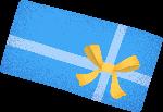 礼物盒礼品盒礼物礼盒蓝色