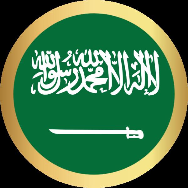 国旗圆沙特阿拉伯国家足球