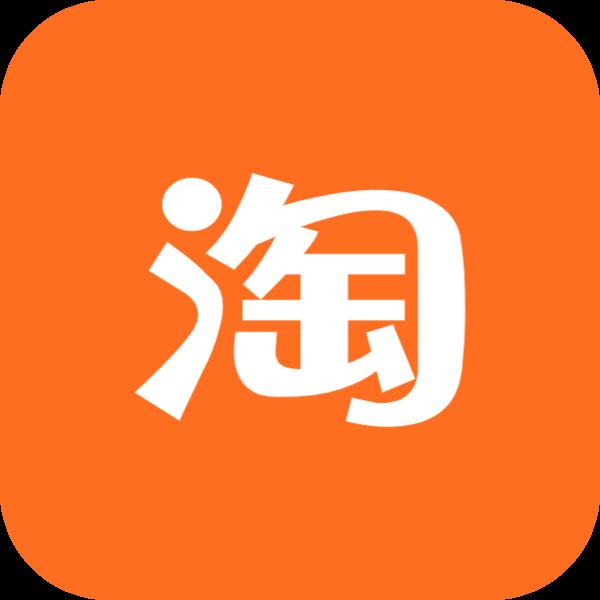 淘宝手机淘宝常用软件常用app常用app图标