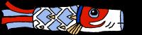 和风传统日本日本文化鲤鱼旗