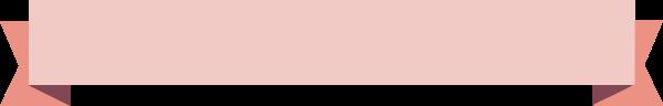 丝带横幅绸带标示标记