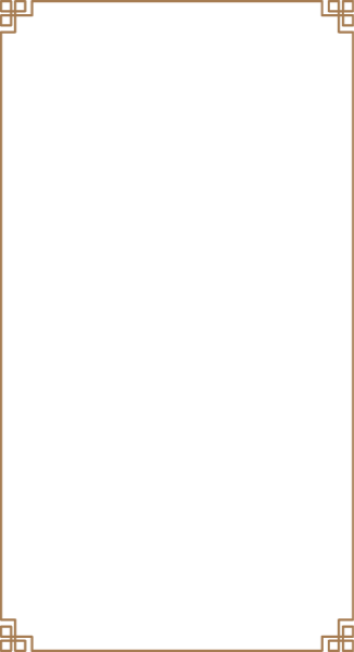 边框中式中式边框按钮缎带