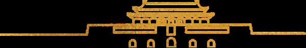 天安门天安门广场房屋建筑建筑物