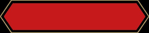 文字框标题栏标题框标题手绘