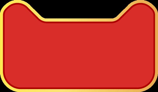 天猫文字框中国风传统祥云