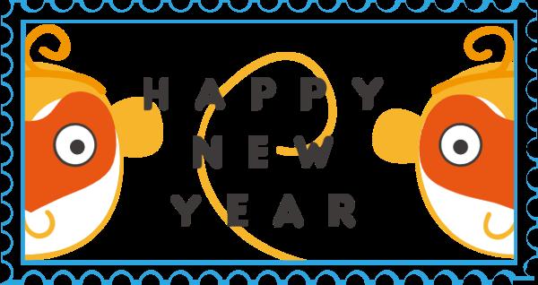 邮票明信片happy new year新年快乐新年