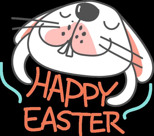 狗兔子耶稣复活节可爱