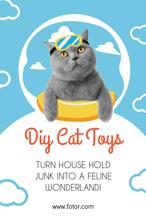 蓝色创意宠物玩具海报