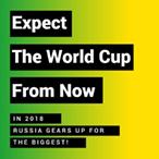 绿黄渐变色世界杯主题海报