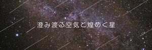 紫色星空主题封面