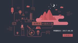欢迎加入新概念中国四川旅游活动