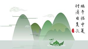 传统节日端午节赛龙舟