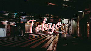 黑色东京街景封面