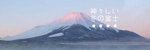 蓝色富士山主题封面
