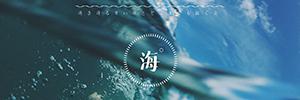 蓝色海洋主题封面